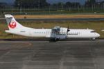 TIA spotterさんが、鹿児島空港で撮影した日本エアコミューター ATR-72-600の航空フォト(飛行機 写真・画像)