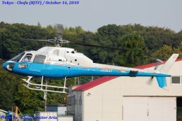 Chofu Spotter Ariaさんが、調布飛行場で撮影した東邦航空 AS355F2 Ecureuil 2の航空フォト(飛行機 写真・画像)
