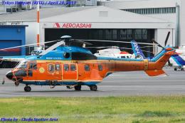 Chofu Spotter Ariaさんが、東京ヘリポートで撮影した新日本ヘリコプター AS332L1 Super Pumaの航空フォト(飛行機 写真・画像)