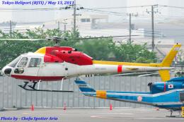 Chofu Spotter Ariaさんが、東京ヘリポートで撮影した朝日航洋 AS355F2 Ecureuil 2の航空フォト(飛行機 写真・画像)