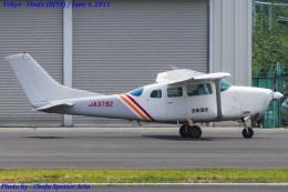 航空フォト:JA3792 エス・ジー・シー佐賀航空 206