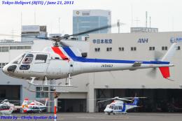 Chofu Spotter Ariaさんが、東京ヘリポートで撮影した朝日航洋 AS350B Ecureuilの航空フォト(飛行機 写真・画像)