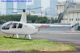 Chofu Spotter Ariaさんが、東京ヘリポートで撮影した春日アビエーション R44 Raven IIの航空フォト(飛行機 写真・画像)