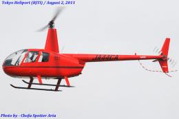 Chofu Spotter Ariaさんが、東京ヘリポートで撮影した春日アビエーション R44 IIの航空フォト(飛行機 写真・画像)