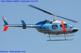 Chofu Spotter Ariaさんが、東京ヘリポートで撮影した警視庁 206L-3 LongRanger IIIの航空フォト(飛行機 写真・画像)