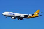 ちゃぽんさんが、成田国際空港で撮影したポーラーエアカーゴ 747-87UF/SCDの航空フォト(飛行機 写真・画像)