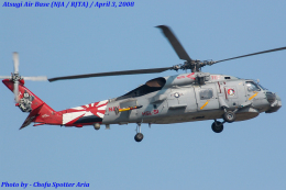 Chofu Spotter Ariaさんが、厚木飛行場で撮影したアメリカ海軍 SH-60B Seahawk (S-70B-1)の航空フォト(飛行機 写真・画像)
