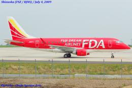Chofu Spotter Ariaさんが、静岡空港で撮影したフジドリームエアラインズ ERJ-170-100 (ERJ-170STD)の航空フォト(飛行機 写真・画像)