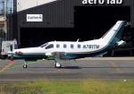 LOTUSさんが、八尾空港で撮影したNICKRAVESH NIKNAM TBM-700の航空フォト(飛行機 写真・画像)