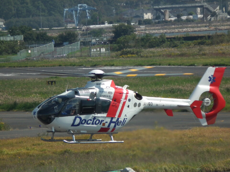 ヒコーキグモさんの中日本航空 Eurocopter EC135/635 (JA116D) 航空フォト
