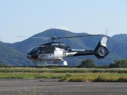 F.YUKIHIDEさんが、岡南飛行場で撮影した日本法人所有 EC130B4の航空フォト(飛行機 写真・画像)