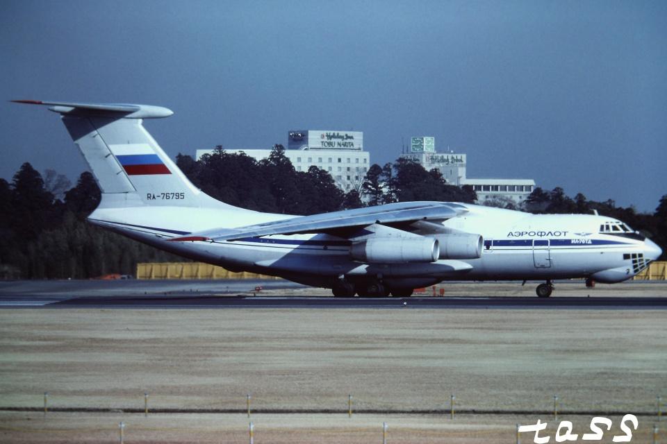 tassさんのアエロフロート・ロシア航空 Ilyushin Il-76/78/82 (RA-76795) 航空フォト
