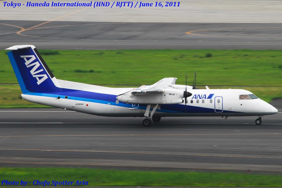 Chofu Spotter Ariaさんのエアーニッポンネットワーク Bombardier DHC-8-300 (JA804K) 航空フォト