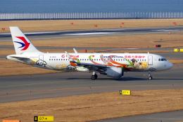 yabyanさんが、中部国際空港で撮影した中国東方航空 A320-214の航空フォト(飛行機 写真・画像)