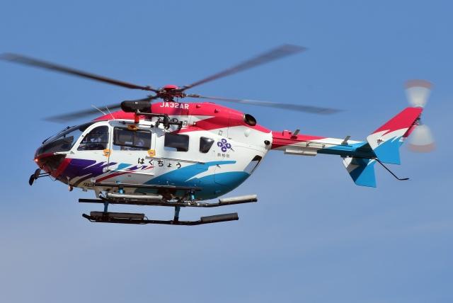ブルーさんさんが、名古屋飛行場で撮影した島根県防災航空隊 BK117C-2の航空フォト(飛行機 写真・画像)