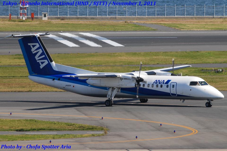 Chofu Spotter AriaさんのANAウイングス Bombardier DHC-8-300 (JA805K) 航空フォト
