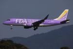 TIA spotterさんが、福岡空港で撮影したフジドリームエアラインズ ERJ-170-200 (ERJ-175STD)の航空フォト(飛行機 写真・画像)