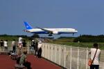 ☆ライダーさんが、成田国際空港で撮影した厦門航空 787-9の航空フォト(飛行機 写真・画像)