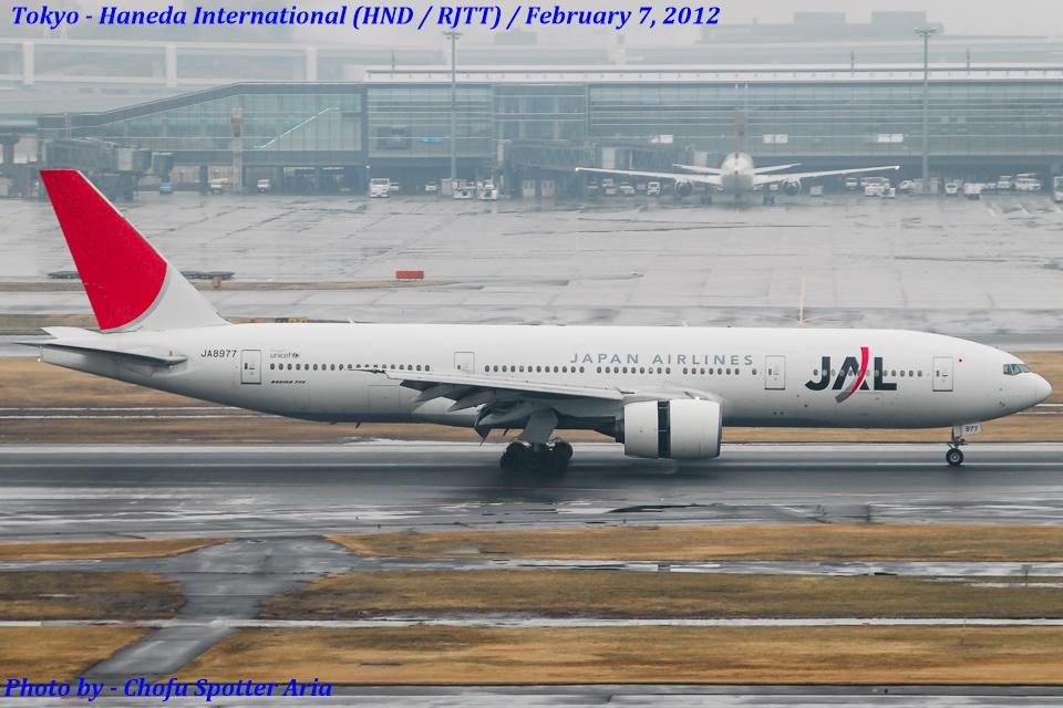 Chofu Spotter Ariaさんの日本航空 Boeing 777-200 (JA8977) 航空フォト