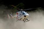 カヤノユウイチさんが、出雲空港で撮影したセントラルヘリコプターサービス BK117C-1の航空フォト(飛行機 写真・画像)