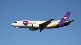 redbull_23さんが、成田国際空港で撮影したYTOカーゴ・エアラインズ 737-37Kの航空フォト(飛行機 写真・画像)