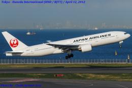 Chofu Spotter Ariaさんが、羽田空港で撮影した日本航空 777-289の航空フォト(飛行機 写真・画像)