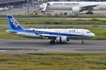 sonnyさんが、羽田空港で撮影した全日空 A320-271Nの航空フォト(飛行機 写真・画像)
