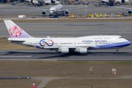 Clydeさんが、香港国際空港で撮影したチャイナエアライン 747-409の航空フォト(飛行機 写真・画像)