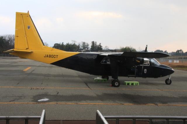 Hiro-hiroさんが、佐渡空港で撮影した新日本航空 BN-2B-20 Islanderの航空フォト(飛行機 写真・画像)
