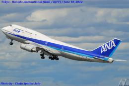 Chofu Spotter Ariaさんが、羽田空港で撮影した全日空 747-481(D)の航空フォト(飛行機 写真・画像)