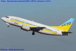 Chofu Spotter Ariaさんが、羽田空港で撮影したAIR DO 737-54Kの航空フォト(飛行機 写真・画像)