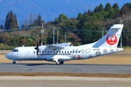 Kuuさんが、鹿児島空港で撮影した北海道エアシステム ATR-42-600の航空フォト(飛行機 写真・画像)