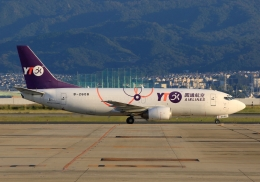 LOTUSさんが、関西国際空港で撮影したYTOカーゴ・エアラインズ 737-36Q(SF)の航空フォト(飛行機 写真・画像)