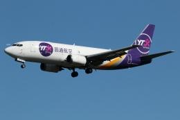 GNPさんが、成田国際空港で撮影したYTOカーゴ・エアラインズ 737-37Kの航空フォト(飛行機 写真・画像)