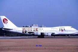 キットカットさんが、成田国際空港で撮影した日本アジア航空 747-146の航空フォト(飛行機 写真・画像)