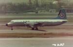 tassさんが、伊丹空港で撮影した全日空 YS-11A-213の航空フォト(飛行機 写真・画像)