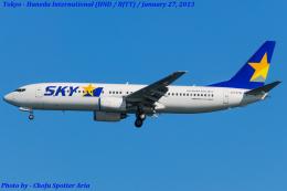 Chofu Spotter Ariaさんが、羽田空港で撮影したスカイマーク 737-8HXの航空フォト(飛行機 写真・画像)