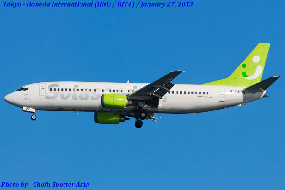 Chofu Spotter Ariaさんのソラシド エア Boeing 737-400 (JA392K) 航空フォト