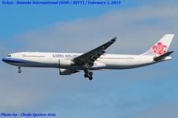 Chofu Spotter Ariaさんが、羽田空港で撮影したチャイナエアライン A330-302の航空フォト(飛行機 写真・画像)