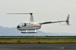 Gambardierさんが、岡南飛行場で撮影したオートパンサー R44 Ravenの航空フォト(飛行機 写真・画像)