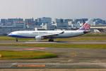ansett747さんが、福岡空港で撮影したチャイナエアライン A330-302の航空フォト(飛行機 写真・画像)