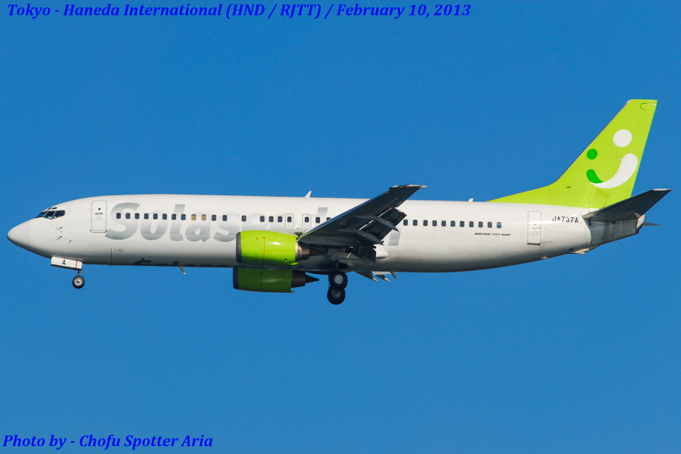 Chofu Spotter Ariaさんのソラシド エア Boeing 737-400 (JA737A) 航空フォト