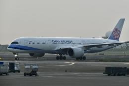 東亜国内航空さんが、台湾桃園国際空港で撮影したチャイナエアライン A350-941の航空フォト(飛行機 写真・画像)