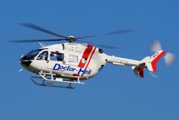 航空フォト:JA6927 セントラルヘリコプターサービス BK117