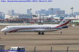 Chofu Spotter Ariaさんが、羽田空港で撮影したスワジランド政府 MD-87 (DC-9-87)の航空フォト(飛行機 写真・画像)