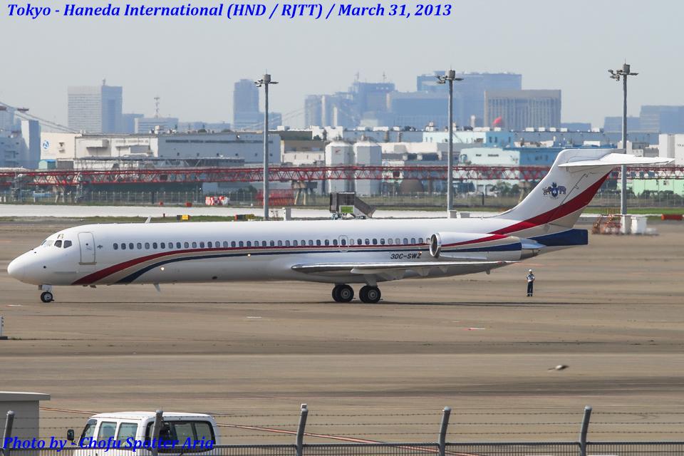 Chofu Spotter Ariaさんのスワジランド政府 McDonnell Douglas MD-80 (DC-9-80) (3DC-SWZ) 航空フォト