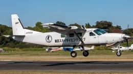 T spotterさんが、ホンダエアポートで撮影したエビエーションサービス 208B Grand Caravanの航空フォト(飛行機 写真・画像)