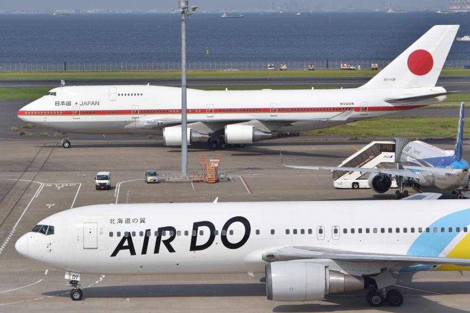 東空さんの航空自衛隊 Boeing 747-400 (20-1102) 航空フォト