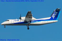 Chofu Spotter Ariaさんが、羽田空港で撮影したANAウイングス DHC-8-314Q Dash 8の航空フォト(飛行機 写真・画像)