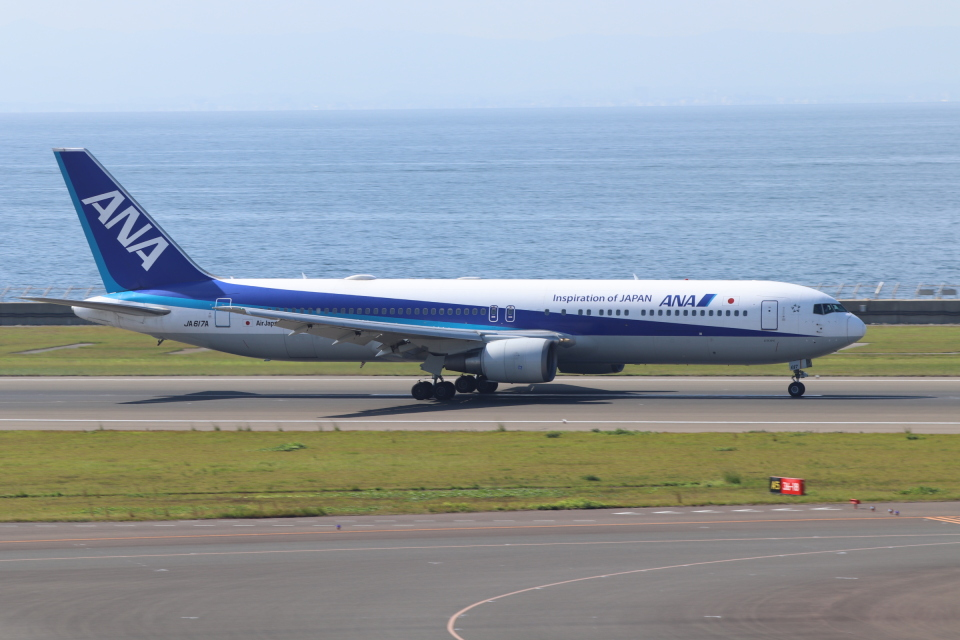 クロマティさんのエアージャパン Boeing 767-300 (JA617A) 航空フォト